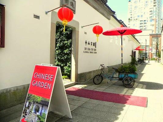 Dr. Sun Yat-Sen Classical Chinese Garden, 578 Carrall Street, Vancouver, BC V6B 5K2, Canada