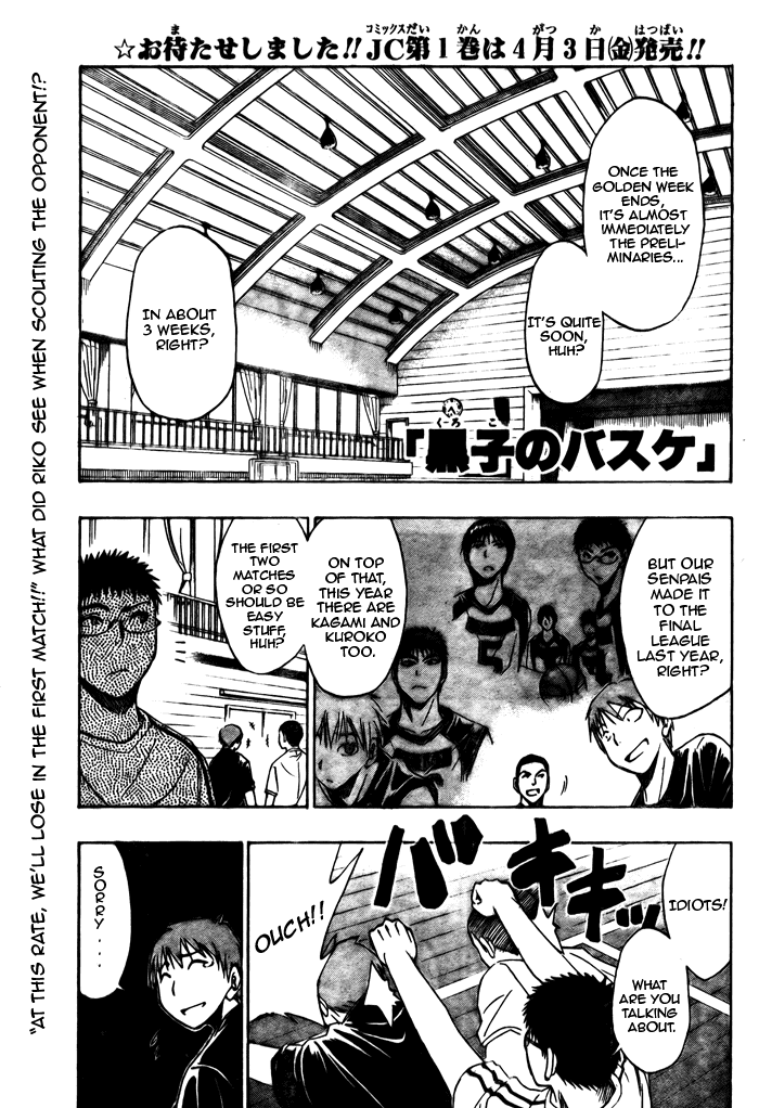 Kuruko no Basket Chapter 13 - Image 13_01