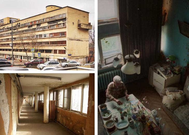 Дом Наркомфина до реконструкции и капитального ремонта