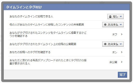 facebook7.jpg