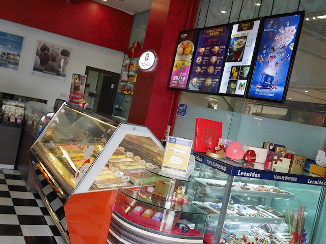 inside the Ice Stone Creamery (酷石客冰淇淋料理专家 ) shop at Central Power Plaza shopping mall