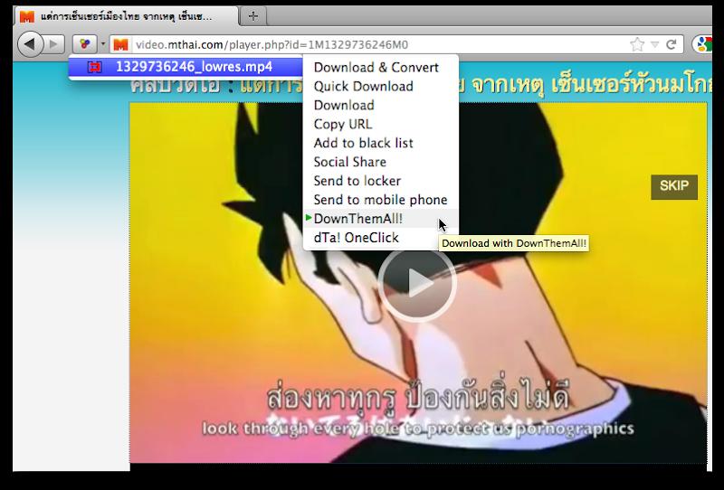 [Image: video%20downloadhelper.png]