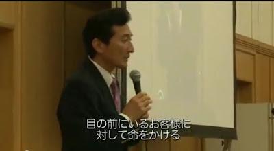 ワタミ渡邉美樹会長「別に強制しているわけではないが、営業12時間の内 メシを食える店長は2流だと思っている」