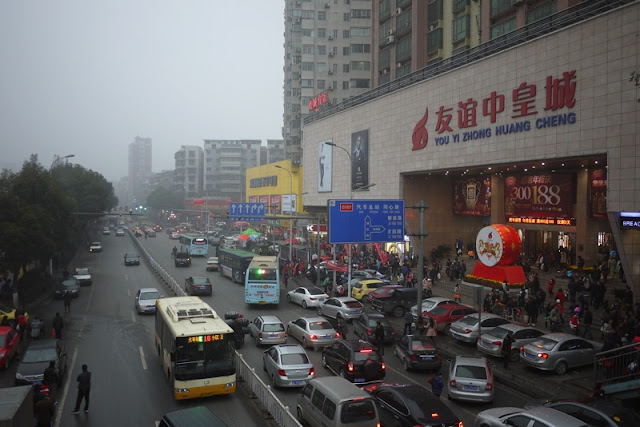 busy street and department store in Chenzhou