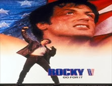 فيلم Rocky V