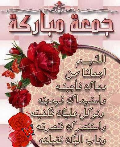 همسات ايمانيه اسلاميه ليوم الجمعه www.ward2u.com-ola-aleslam-161.JPG
