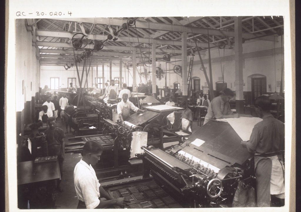 Machine Room  In The Printing Press In Mangalore  India