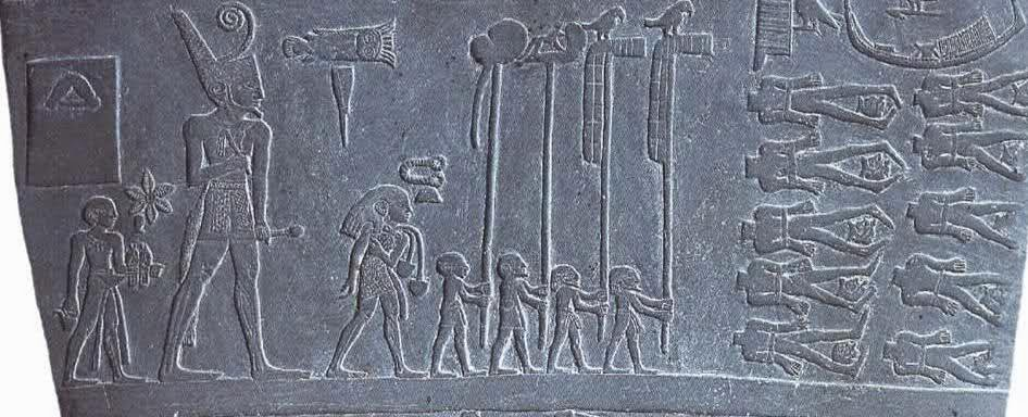 Reverse side of Narmer's Palatte