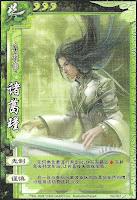 Zhuge Jin