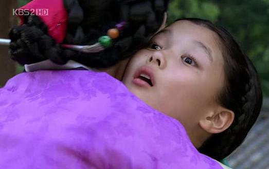 Kim Jung Nan, Kim Yoo Jung