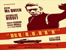 فيلم Bullitt