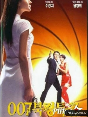 Phim Quốc Sản 007 - From Beijing With Love (1994)