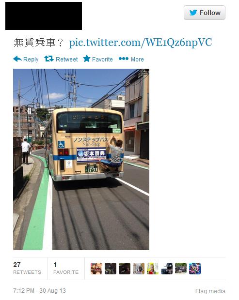 バスのバンパーにバス無銭乗車の少年を書類送検