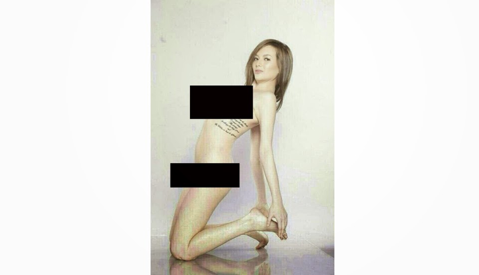 Ellen Adarna NSFW Picture Leak 04_17_09_2014, Ellen Adarna Nude