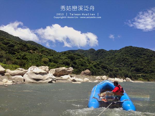 【走走花蓮】炎夏激流泛舟趣│向上泛舟