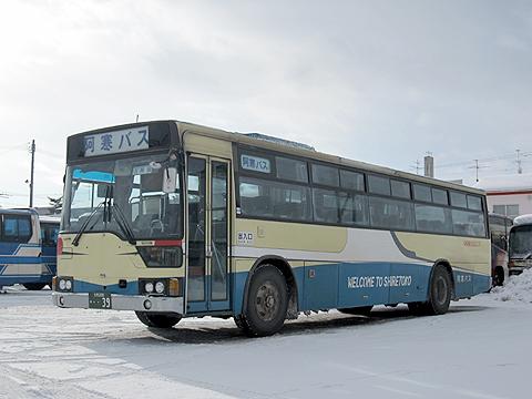 阿寒バス 美幌古梅線 ・・39