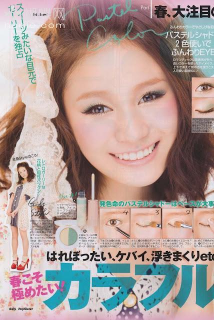 Popteen 4/2011 045
