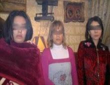 سقوط شبكه آداب تضم ثلاثة شقيقات بالرحاب