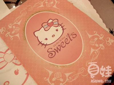 Hello Kitty Sweets 台北最舒適的夢幻新據點 主题餐厅