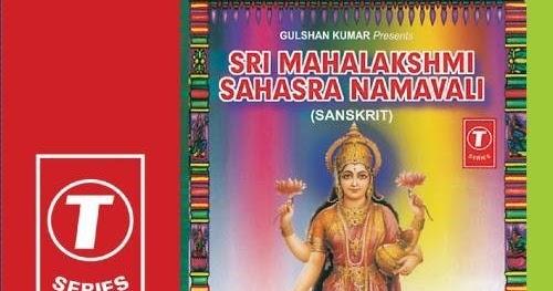 Durga Ashtottara Shatanamavali Stotram