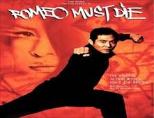 مشاهدة فيلم Romeo Must Die