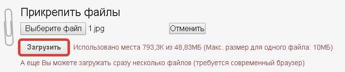 2015-01-13%2B09-43-33%2B%D0%A1%D0%BE%D0%