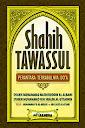 Shahih Tawassul (Perantara Terkabulnya Do′a) | RBI