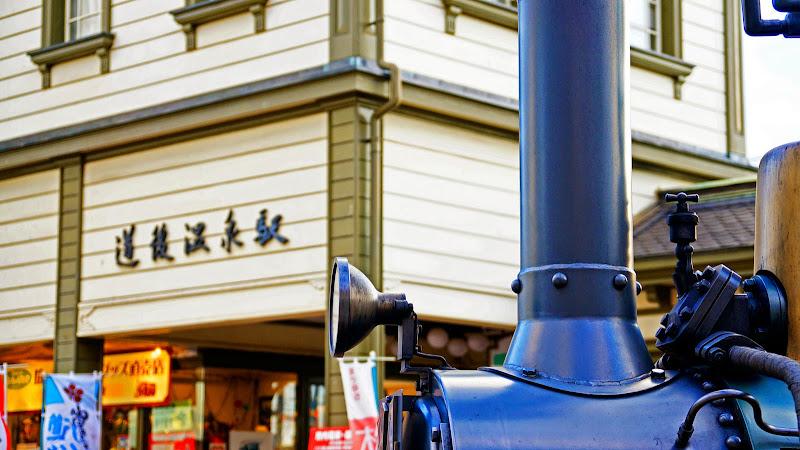 道後温泉駅 写真2