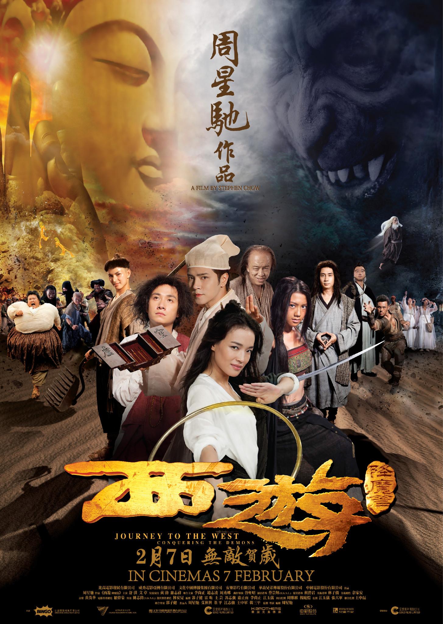 Phim Tây Du Ký - Tây Du Giáng Ma Vietsub - Journey To The West: Conquering The Demons