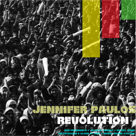 [DPH009] Jennifer Paulos - Revolution