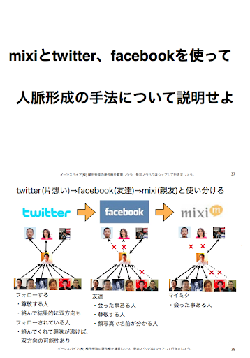 20110804_60239