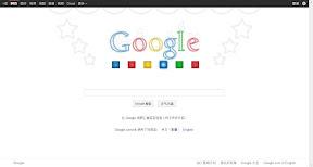 平安夜的Google(图一)