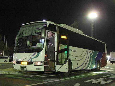 名鉄バス「名古屋新宿線」Sクラスシート車 2253 双葉SAにて