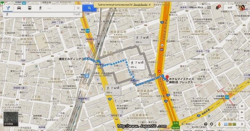 map-Hotel-MyStays-Kanda-walk-from-kanda