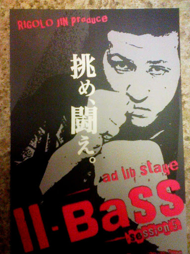 Ⅱ-Bass session 5