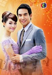 Khun Chai Pawornruj - Quý Cô Và Chàng Ngoại Giao