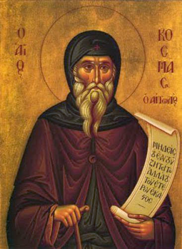 Kosmas The New Hieromartyr And Equal To The Apostles Of Aetolia