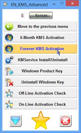 Activation Windows 8 อย่างชัวร์ๆ ไม่มั่วนิ่มกับนาย C-GRu W8act10