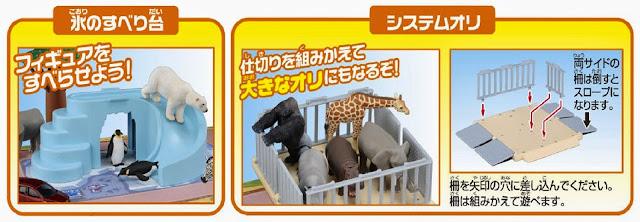 Hình ảnh sắc nét, thiết kế tinh xảo của bộ đồ chơi mô hình Takara Tomy