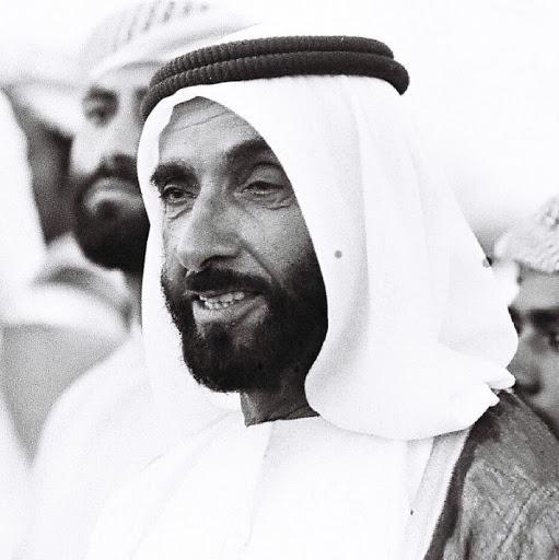 Shaikha S. Al Kaabi picture