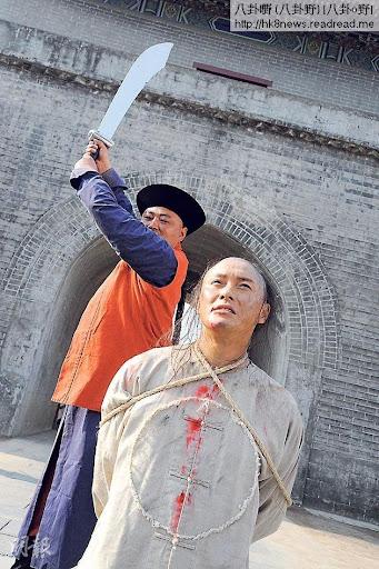 曹永廉飾演的安德海最後被斬首。