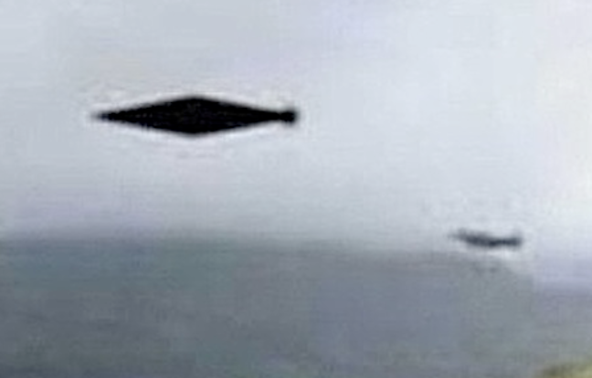 UK MOD Missing Picture - Elongated Diamond UFO and Harrier