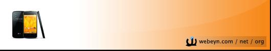 Nexus 4 banner