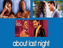 فيلم About Last Night بجودة CAM