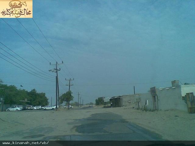 بصور ديار قبائل يعلى الكنانية t6314-3.png