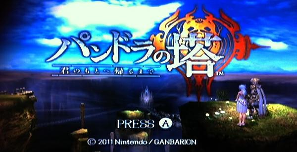 Wii:《潘朵拉之塔》破關 + 劇情心得及介紹!