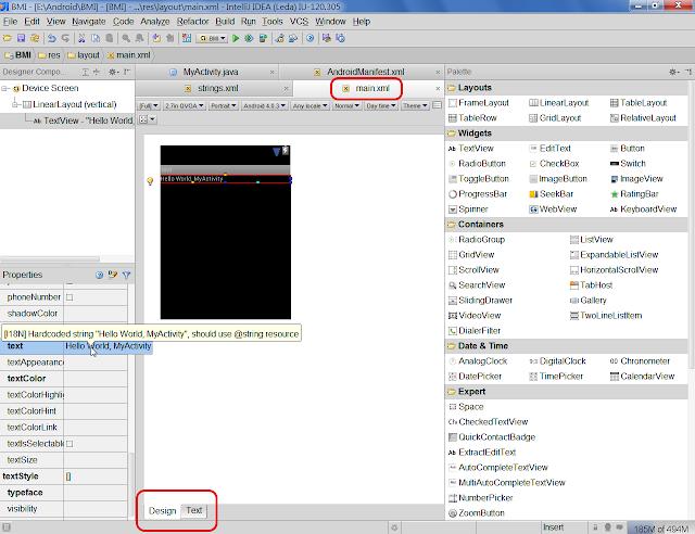 Gui Designer: Intellij Android Gui Designer