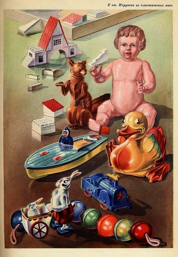 игрушки, ссср, история, иллюстрации