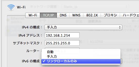 wifi_fix_16