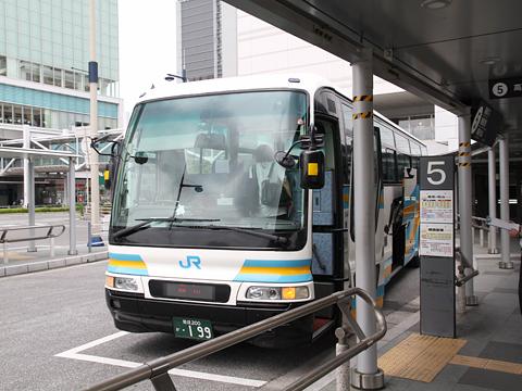 JR四国バス「黒潮エクスプレス」 644-1950 高松駅改札中